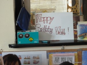 Videll Birthday in School 029