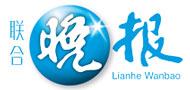 lianhewanbao