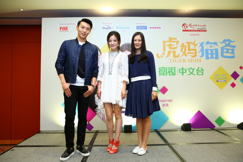 Tiger Mom, (L-R) Wang Sen, Zhao Wei, Huang Lan (credit to STAR Chinese Channel)