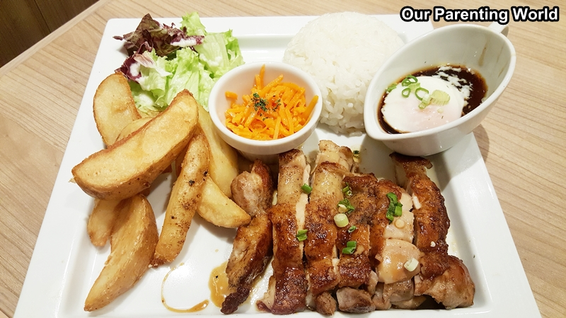 Hoshino Coffee Teriyaki Chicken Steak Plate wth Onsen