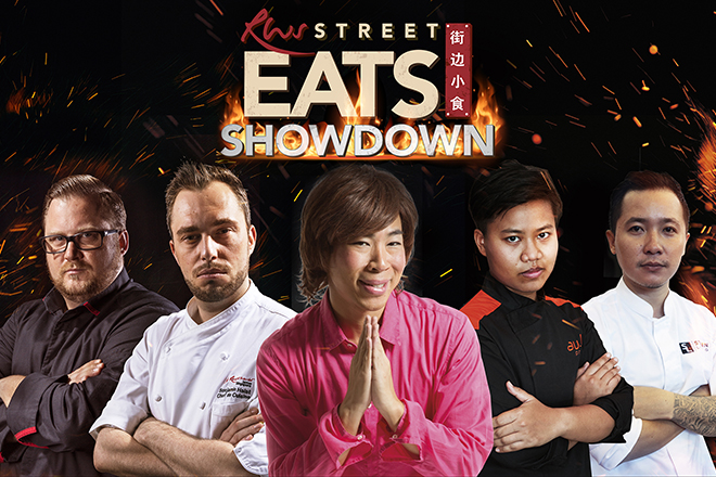 RWS Street Eats Chef Showdown