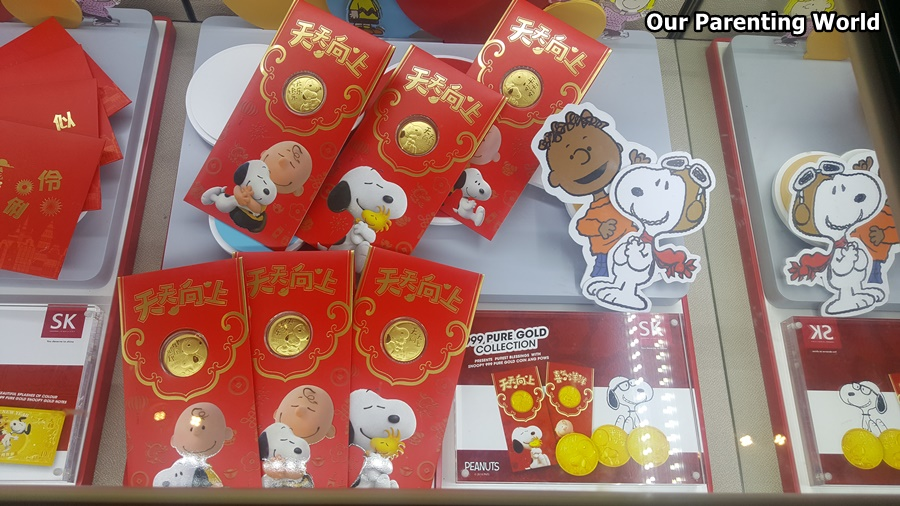 SK Jewellerys Peanuts Collection 4