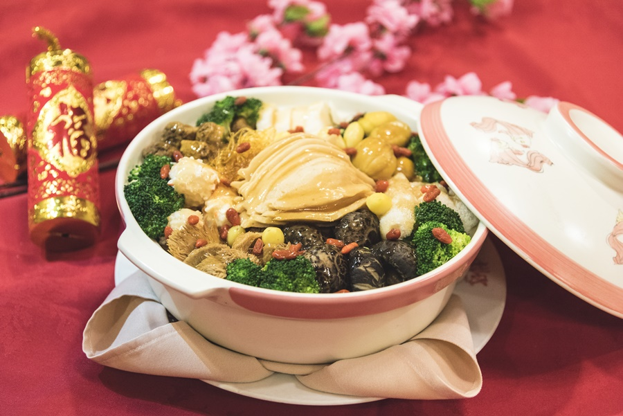 Lotus Vegetarian Restaurant Chinese New Year Golden Bowl of Fortune Pen Cai