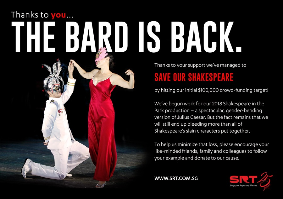 Save our Shakespeare Campaign