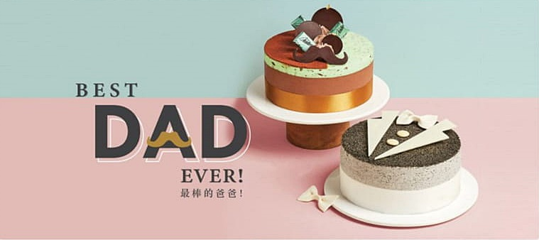 BreadTalk Celebrates Father's Day with 'Best Dad Ever' Cakes Collection, Our Parenting World