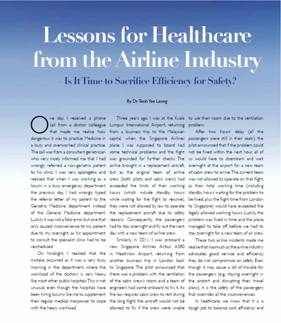 """Daddy's article titled """"Lessons for Healthcare from the Airline Industry"""", Our Parenting World"""