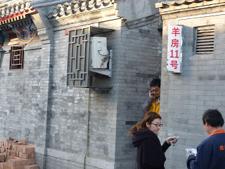 Beijing Trip, Our Parenting World