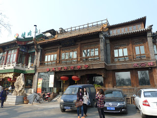 Gulou of Beijing, Our Parenting World
