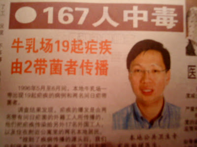 Daddy featured in newspaper on food poisoning in Singapore, Our Parenting World