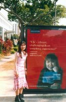 British Council Brand Model and Ambassador, Our Parenting World